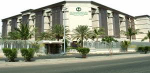 وظائف صحية وإدارية في مستشفى الملك فيصل التخصصي
