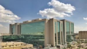 وظائف صحية في مدينة الملك سعود الطبية