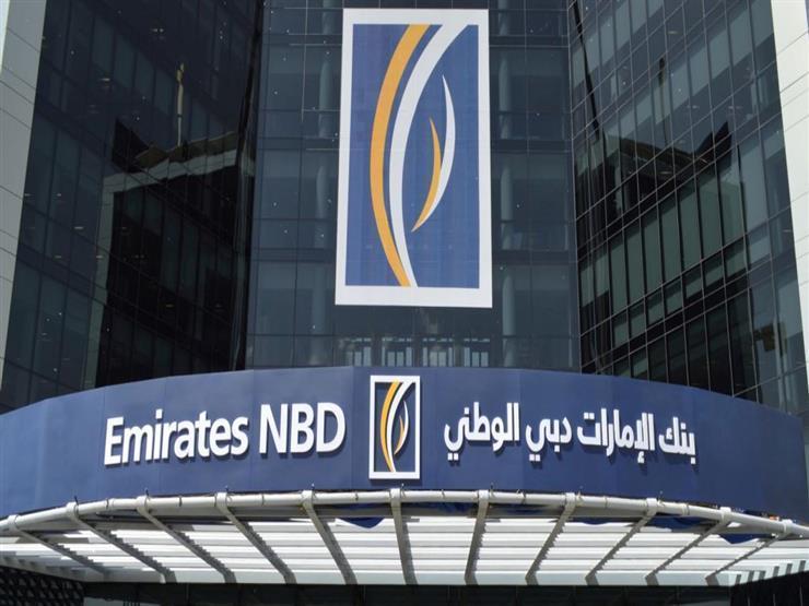 وظائف في بنك الامارات الرياض