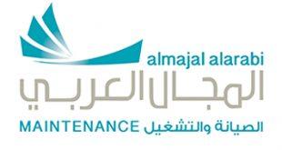 وظائف شركة المجال العربي الرياض