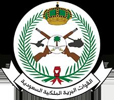 اسماء المقبولين القوات البرية الملكية السعودية