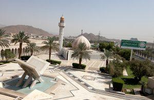 10 وظائف شاغرة للسعوديين في المدينة المنورة