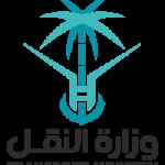 وظائف وزارة النقل السعودي