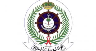 القوات البحرية شعار